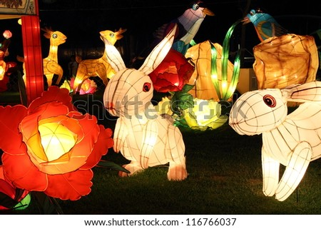 HONG KONG, CHINA - SEPTEMBER 29: Chinese lanterns light up to celebrate the mid-autumn festival, also known as moon festival, on September 29, 2012 in Hong Kong, China.