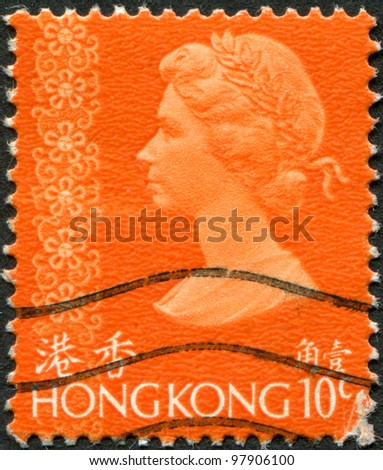 HONG KONG - CIRCA 1975: A stamp printed in the Hong Kong, image of Queen Elizabeth II, circa 1975