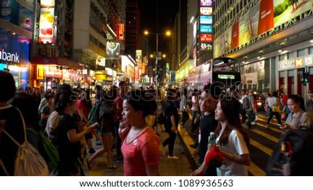 HONG KONG - CIRCA APRIL 2018 : Scenery of NATHAN ROAD around MONG KOK area.