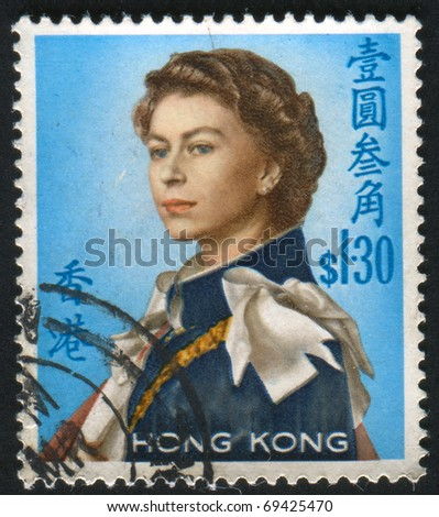 HONG KONG - CIRCA 1962: stamp printed by Hong Kong, shows Queen Elizabeth II, circa 1962