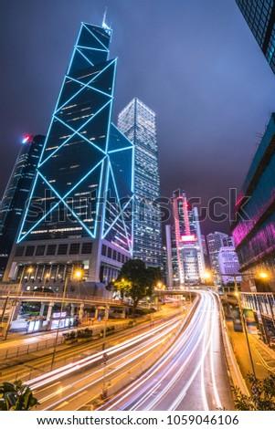 Hong Kong city at night, Central district, wide shot.