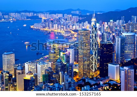 Hong Kong city night view  #153257165