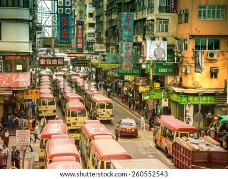 hong kong   dec 9   old street...