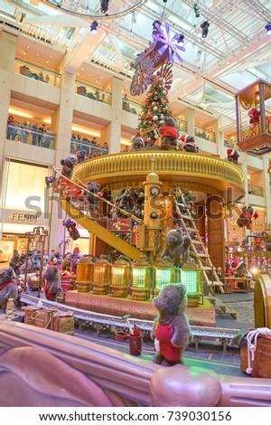 HONG KONG - DECEMBER 25, 2015: Christmas decorations at the Landmark shopping mall in Hong Kong. #739030156