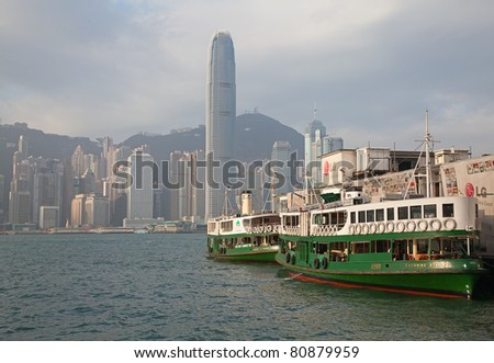 """HONG KONG - DECEMBER 3: Ferry """"Morning star"""" at Kowloon pier on December 3, 2010 in Hong Kong. Ferry is in operation for more than 120 years and it is one main tourist attractions of the city."""