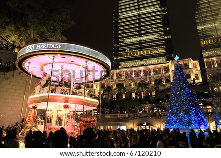 HONG KONG - DECEMBER 11: The 1881 Heritage or former Marine Police Headquarters lights up for the Christmas fair winterland on December 11, 2010 in Hong Kong. - stock photo