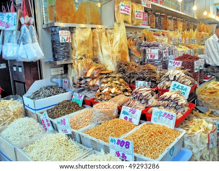 Hong Kong dry fish shop.