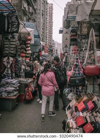 HONG KONG-FEB 8,2018:Ladies Market and Fa Yuen Street Market is Popular of Mong Kok district in hong kong #1020490474