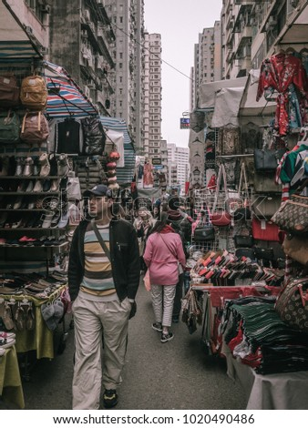 HONG KONG-FEB 8,2018:Ladies Market and Fa Yuen Street Market is Popular of Mong Kok district in hong kong #1020490486