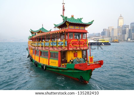 HONG KONG - FEBRUARY 13: Hong Kong's iconic traditional red-sailed Chinese junk. The junk boat is the logo of the Hong Kong Tourism Board on Febuary 13, 2014 in Hong Kong.