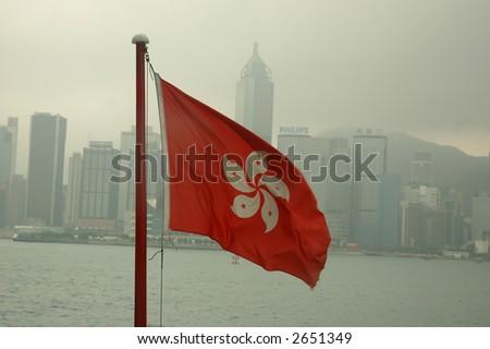 hong kong flag. stock photo : Hong Kong flag