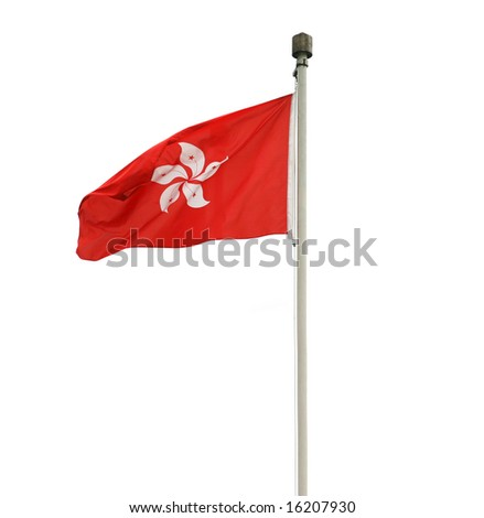 Hong Kong flag isolated on white