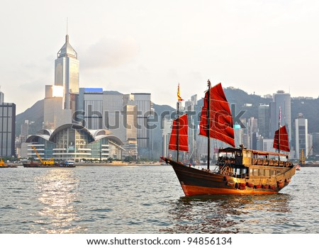 Hong Kong harbour with tourist junk Stockfoto ©