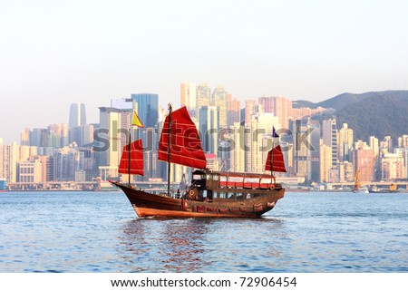 Hong Kong harbour with tourist junk at sunset