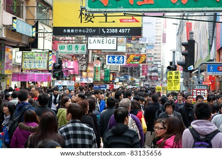 HONG KONG -JAN 29: Shoppers and visitors crowd a street on Jan 29, 2011 in Hong Kong, China, ahead of the upcoming Chinese New Year, the year of the rabbit, which starts on Feb 3 this year.