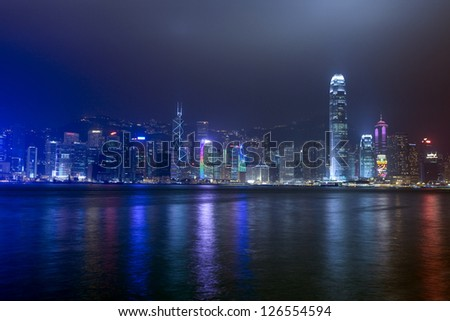HONG KONG - JAN 4: View of modern skyscrapers in downtown Hong Kong, China on January 4,2013. Hong Kong is an international financial center that has 112 buildings that stand taller than 180 meters