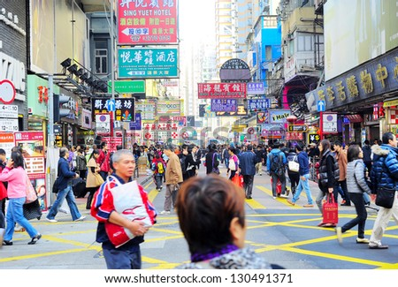 HONG KONG - JANUARY 19: Shopping at Mongkok district on January 19, 2013 in Hong Kong. For companies, there is a 17.5% corporate tax in Hong Kong, which is lower than international standards.
