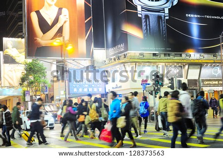 HONG KONG - JANUARY 18: Unidentified people crossing the street on January 18, 2013 in Hong Kong. With a of 7 million people, Hong Kong is one of the most densely populated areas in the world