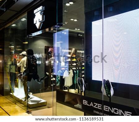 Hong Kong, July 17, 2018: Descente store in Hong Kong