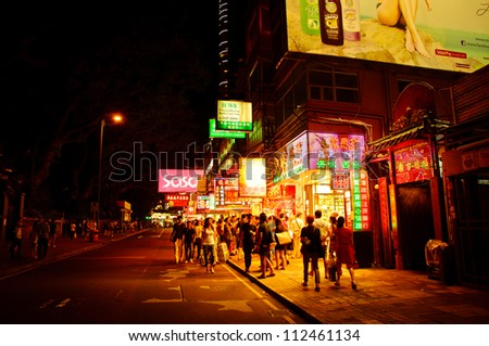 HONG KONG - JULY 30, 2012: Neon signs on Nathan Road in Kowloon, Hong Kong on July 30, 2012. Nathan Road is the main thoroughfare in Kowloon and it is lined with shops and restaurants.