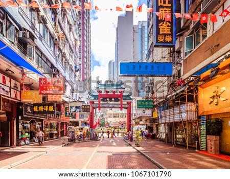 Hong Kong - July 12, 2017: Temple Street in Hong Kong