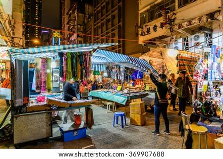 HONG KONG - JUN 6: Temple Street: It is known for its night market and one of the busiest flea markets at night in the territory. June 6, 2015 in Hong Kong #369907688