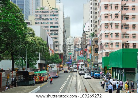 HONG KONG -Â?Â? MAY 27: Central District: Traffic and city life in this Asian international business and financial center. The city is one of the most populated areas in the world. Hong Kong May 27, 2008.