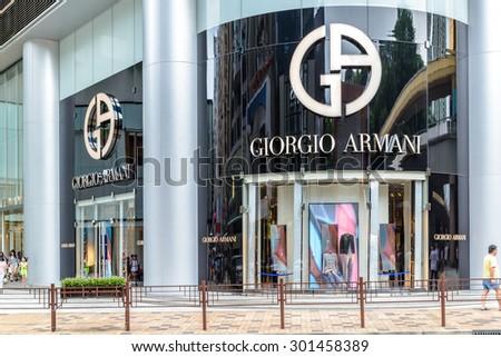 HONG KONG - MAY 2, 2015: Giorgio Armani signage above store entrance in Hong KOng. Giorgio Armani S.P.A. is an international Italian fashion house headquartered in Milan, Italy.