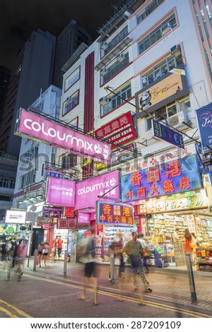HONG KONG - MAY 29, 2015: People walking through busy streets in Causeway Bay on May 29, 2015 in Hong Kong. With 7M population, it is one of the most dense areas in the world.