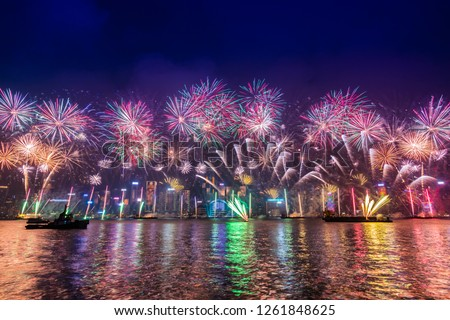 Hong Kong New Year Fireworks Countdown #1261848625