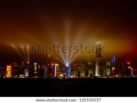 HONG KONG -Nov 24: light performance show from skyscrapers in Hong Kong or the Symphony Of Lights on Nov 24, 2012 in Hong Kong, China. The show is displayed every night at 8pm Hong Kong Time.
