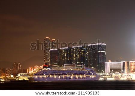 HONG KONG - NOV 28: Super Star Aquarius cruise ship from Star Cruises cruise line in the harbour of Hong Kong. November 28, 2010 in Hong Kong