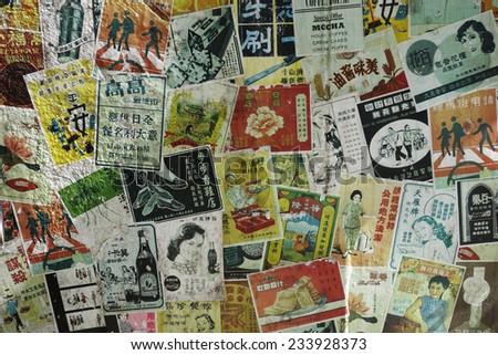 hong kong   nov 21  vintage...