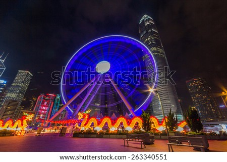 Hong Kong Observation Wheel in Central District of Hong Kong. It is 60 meters high and is easily reached with the MTR Central Station or the Star Ferry.