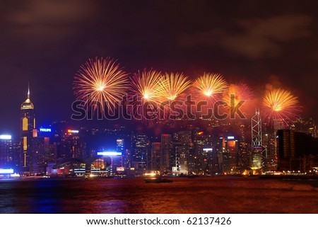 HONG KONG - OCT 1 : Fireworks for celebration of  Chinese national day at the Victoria Harbor on Oct 01, 2010 in Hong Kong, China