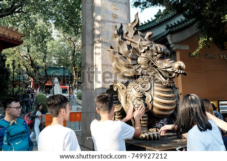 HONG KONG - OCTOBER 22, 2017_Tourists visit Wong Tai Sin Temple, a well known shrine and major tourist attraction in Hong Kong, located on the southern side of Lion Rock in the north of Kowloon #749927212