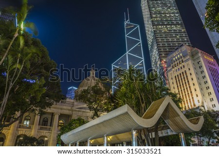 HONG KONG - SEP 5, 2015 : Commercial buildings in Central at night time.