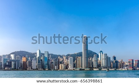 Stock Photo Hong Kong skyline