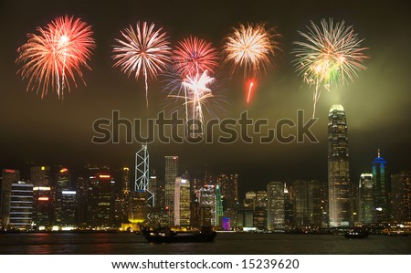 Hong Kong skyline with a firework illustration - stock photo