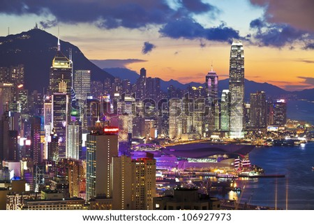 Hong Kong sunset with office buildings