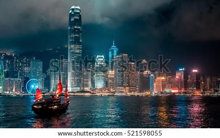 hong kong victoria harbor night ...