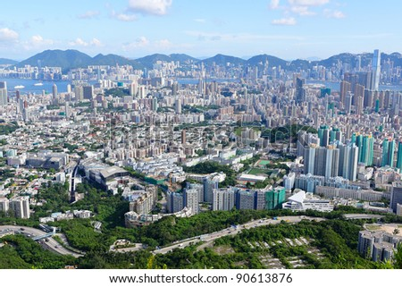 Hong Kong view from high at kowloon side - stock photo