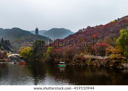 Hong Ye Gu, or Red leaf valley in Autumn, located near Jinan, is one of the 10 new famous tourist attractions of Shandong province, China #459110944