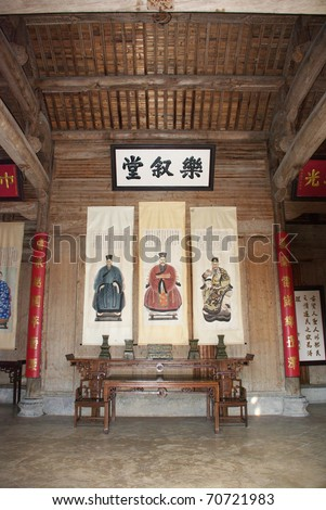 HONGCUN - 19 SEP: Old temple to worship ancestor in Hongcun, Anhui, China. Hongcun is a World Heritage site in Anhui, China.  This historical building is now open as a public sightseeing place.