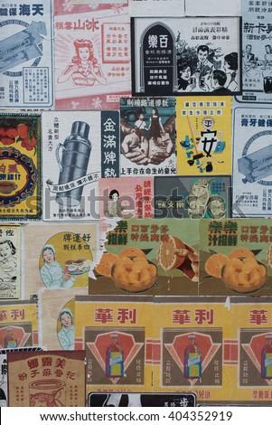 hongkong   march 10  2016 ...