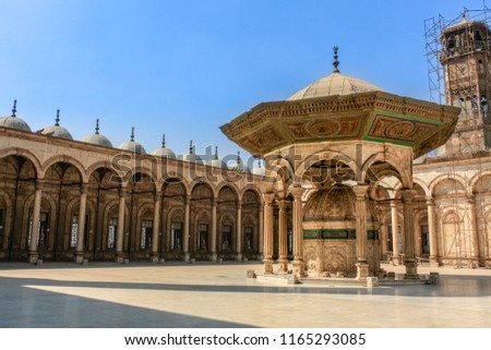 Horizontal shot of the courtyard of the Mosque of Muhammad Ali in the Citadel of Saladin in Cairo, Egypt. #1165293085
