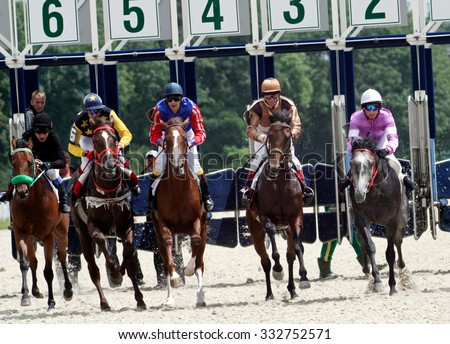 Horse race for the prize of Letni in Pyatigorsk,Northern Caucasus, Russia.