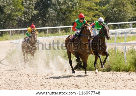 Horse race for the prize Summer,Russia. - stock photo