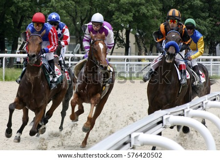 Horse race for the traditional prize Anilina in Pyatigorsk,the largest in Russia. #576420502