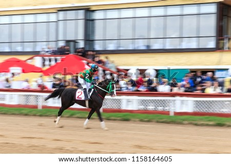 horse racing, abstract background, blurred contours #1158164605